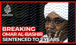 World News: Sudan's Omar al-Bashir sentenced to 2 years for corruption