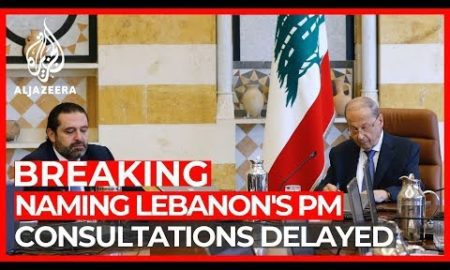 World News: Lebanon's president delays consultations to name prime minister