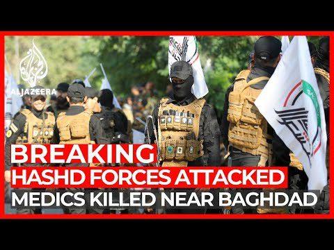 World News: New US air raid on Hashd commander in Iraq kills medics instead